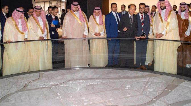 Его Высочество наследный принц посетил Мемориальный музей мира в Хиросиме