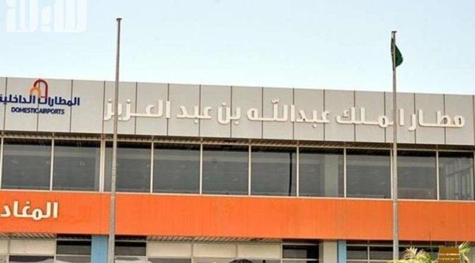 Силы коалиции перехватили и уничтожили БПЛА, запущенный хусиитами из Саны в направлении аэропорта Джазана