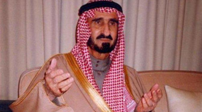 Скончался Его Королевское Высочество принц Бандар бин Абдулазиз ал-Сауд