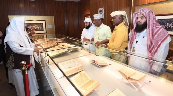 Паломники-участники программы гостей Служителя Двух Святынь посетили выставку Благородного Корана