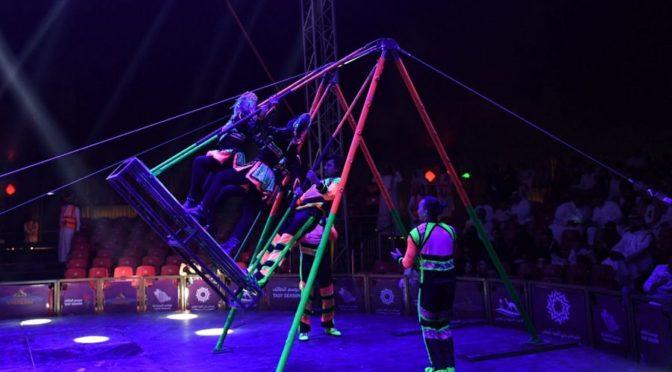Начались выступления «Американского цирка» на фестивале наследного принца в Таифе