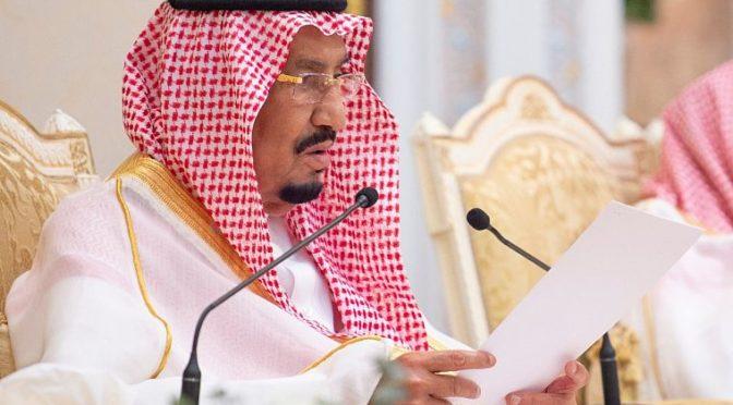 Королевский приём в честь праздника Ид аль-адха