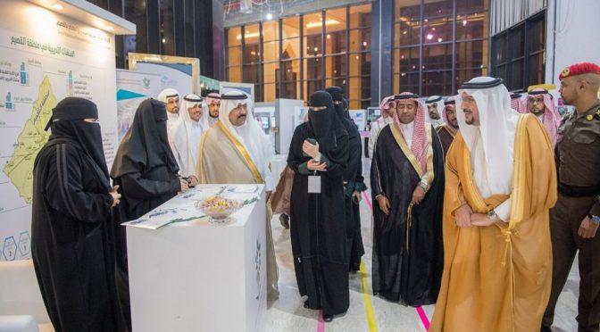 Принц Фейсал бин Мушал посетил церемонию закрытия Первой лабораторнии технического программирования в провинции Касым