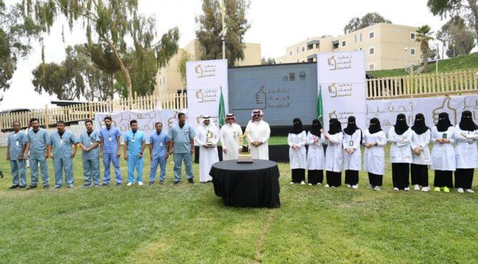 Его Высочество губернатор провинции Асир отметил больницу Балалсамар правительственной премией за заслуги