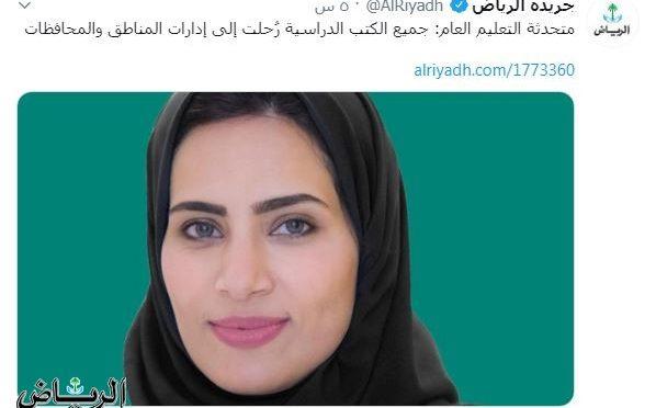 Дебаты  относительно попыток употребления в женском роде наименований  должностей после первого появления женщины-пресс-секретаря Министерства  образования