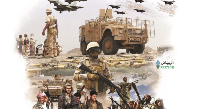 Армия Йемена освободила новые районы на фронте в Суфра в провинции Саада