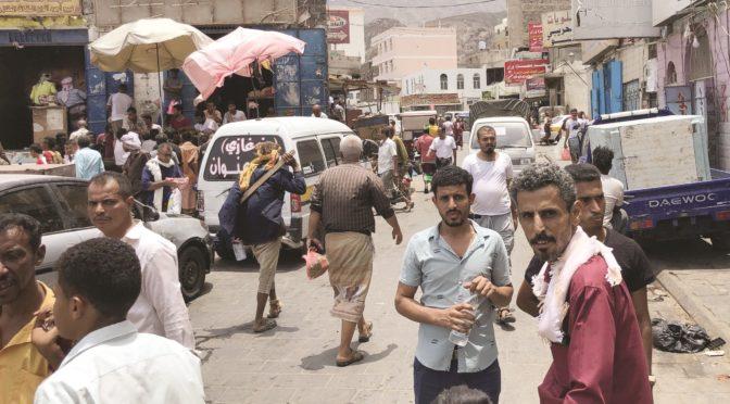 Законная власть приветствует призыв Королевства и коалиции к разрядке  кризиса в Адене
