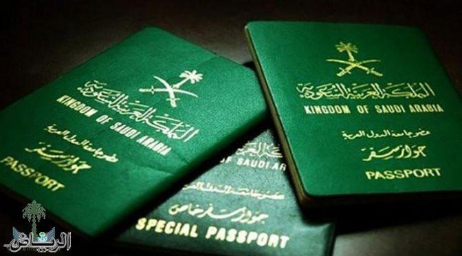 Утверждены изменения в порядок выдачи загранпаспорта, работу органов ЗАГС, Низам о труде и социальном обеспечениии