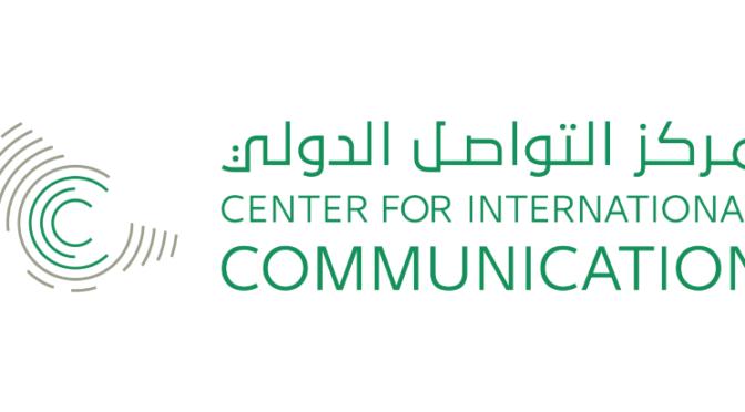 Центр международных связей: Новости о прибытии паломников в Королевство широко освещаются мировыми СМИ