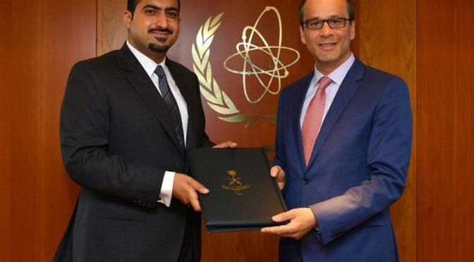 Посол Королевства в Австрии вручил верительные грамота в качестве представителя Королевства при МАГАТЭ и офисе ООН в Вене