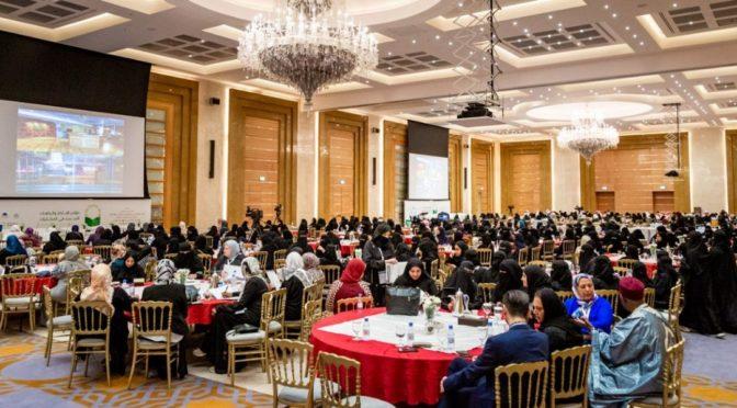 Конференция  «Инновации и инновационные тренды в библиотечном деле» продолжает свою  работу в конференц-центре им.Короля Салмана в Лучезарной Медине