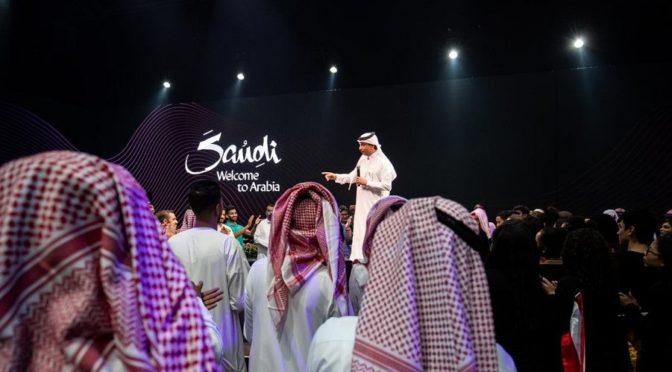 Королевство  открывает двери для туристов из разных уголоков мира