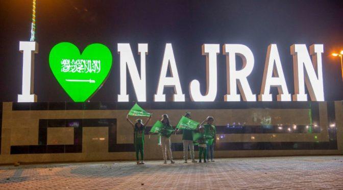 Площади и улицы Наджрана украшаются зелёными цветами и  флагами  в преддверии 89-ой годовщины Дня отечества