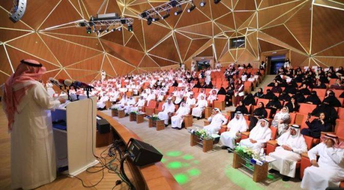 Проект культурных связей «ас-Салам» отмечает второй выпск молодых лидеров