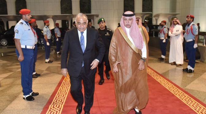 Служитель Двух Святынь провёл официальные переговоры с премьер-министром Ирака