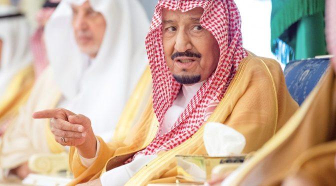Король Салман: Хвала Аллаху, наша страна почтена служением Двум Святыням, и наш День Отечества есть гордость нашей историей