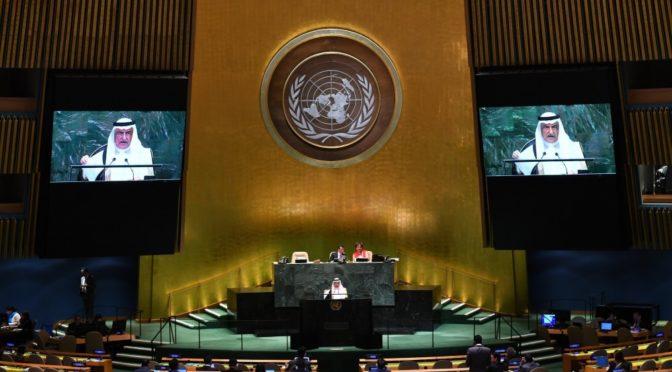 Королевство с трибуны ООН: Иранский режим —  режим изгоев и террористов