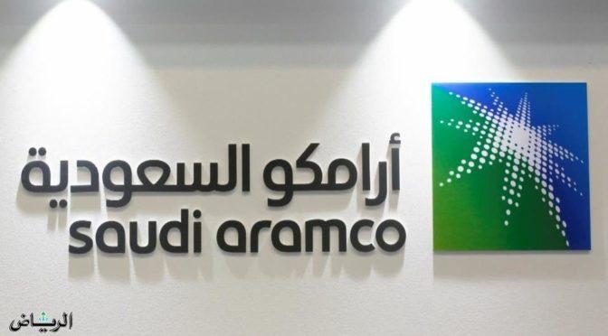 Рынки ожидают объявление АРАМКО об IPO