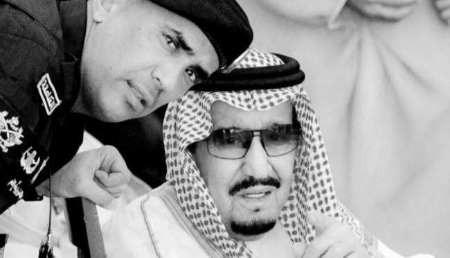 Скончался генерал-майор Абдулазиз аль-Фагам — личный охранник Служителя Двух Святынь