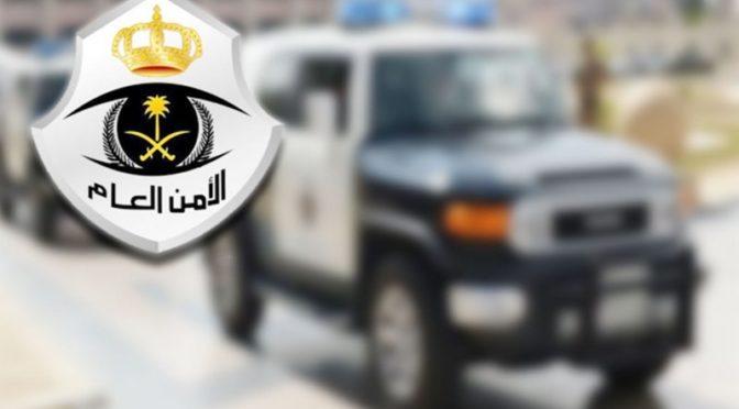 Разыскиваемый преступник  Мухаммад бин Хусейн Али ал-Аммар арестован в районе Бухари округа Катиф
