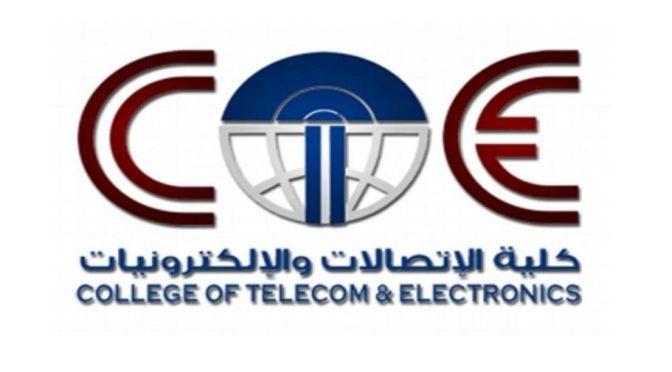 Колледж связи в Джидде занял первое место в конкурсе Cyber  Hackathon