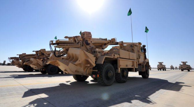 Правительство Йемена подчёркивает что обладание оружием ограничено армией и силами безопасности