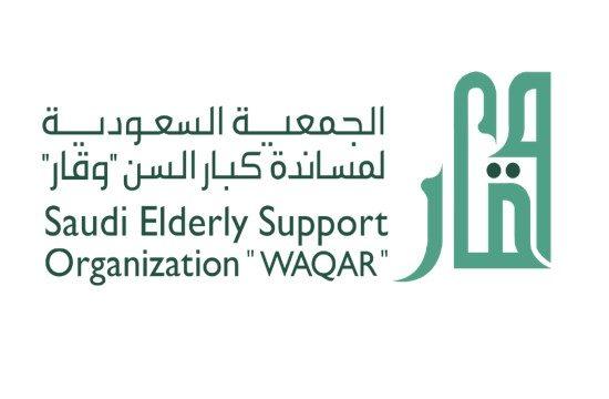 Общество «Вакар» участвует в меропритиях Международного дня пожилого человека