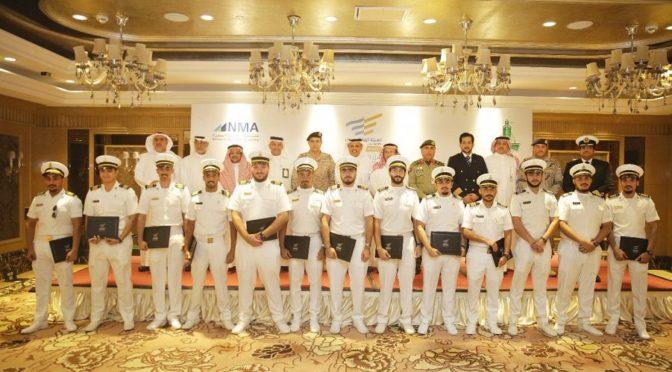 Выпуск первой партии саудийцев с национальным дипломом офицеров и морских инженеров