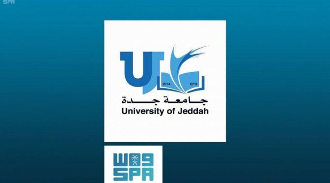 Ректор Университета Джидды открывает  компанию в СМИ по  программе  популяризации среди подданных  саудизации профессий