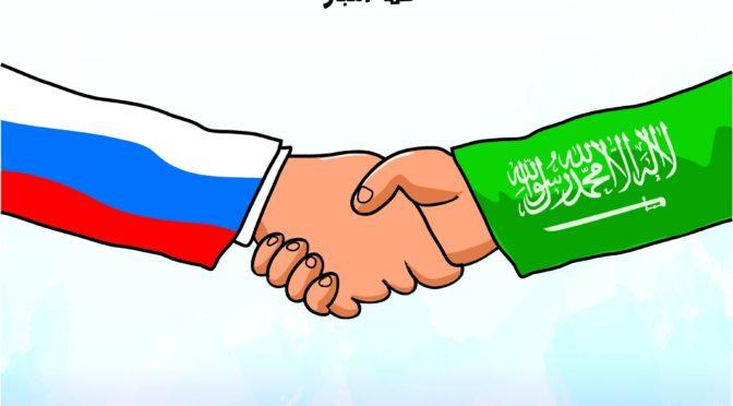 Министр иностранных дел Саудовской Аравии принял посла России