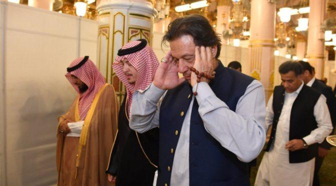 Имран-хан прибыл в Медину и посетил Мечеть Пророка