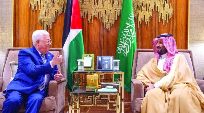 Наследный принц  и М.Аббас расматривают недавние события