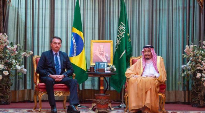 Служитель Двух Святынь и президент Бразилии присутствовали при обмене 4 соглашениями между двумя странами