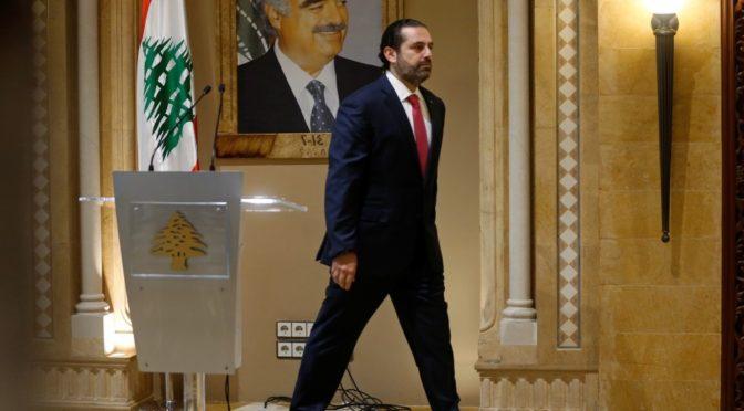 «Празднование отставки аль-Харири»