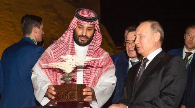 Наследный принц и президент РФ совершили прогулку в историческом райне ат-Тариф в Дириаъ