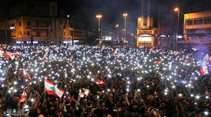 Ливанцы продолжают их революцию