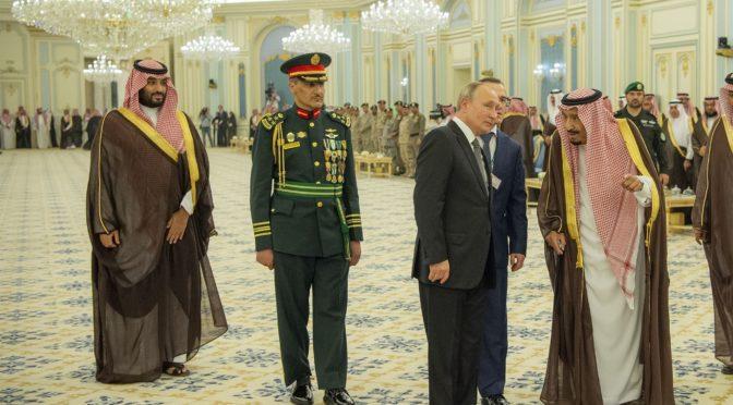 Служитель Двух Святынь провёл официальные переговоры с Его Честью президентом РФ