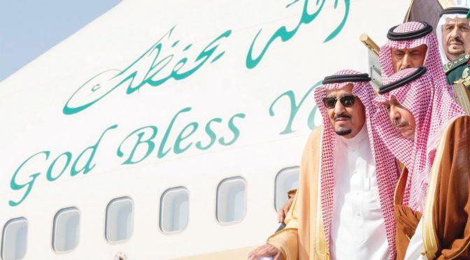 Служитель Двух Святынь прибыл в Эр-Рияд из Джидды