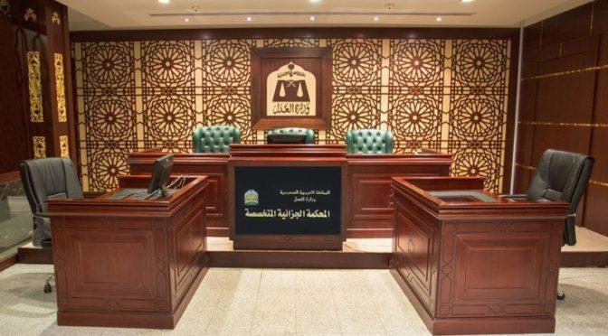 Генеральная прокуратура в Бахе арестовала учителя «сигарет и шайтана на 45 суток