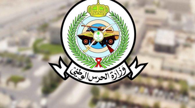 Министр национальной гвардии поблагодарил Манал аш-Шейх, спасшую двух девушек