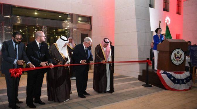 Его Высочество принц Мушал бин Маджид посетил церемонию открытия нового здания консульства США в Джидде