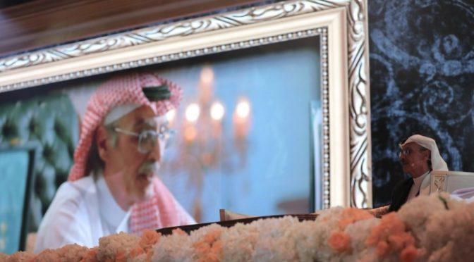 В Эр-Рияде открылся «Международный форум Misk»  с участием саудийских и международных представителей