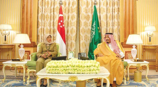 Служитель Двух Святынь обсудил с премьер-министром Сингапура укрепление сотрудничества и вручил ей орден Короля Абдулазиза