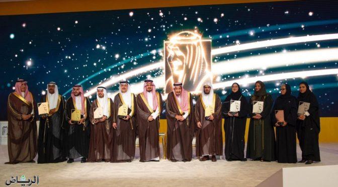 Служитель Двух Святынь посетил церемонию вручения премии им.Короля Халида за 2019г.