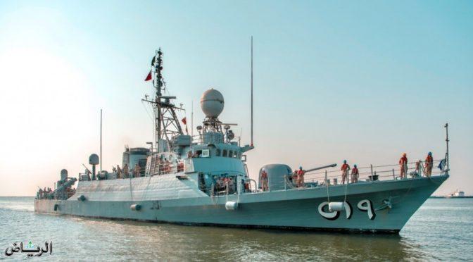 Королевский ВМФ Саудии участвует в международных многонациональных учениях