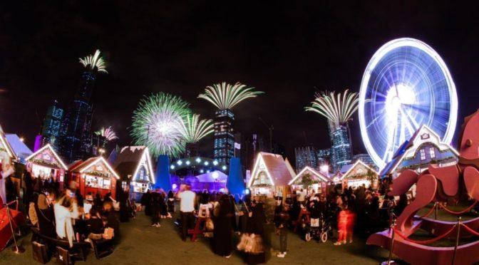 «Сезон Эр-Рияда» продолжает вечером каждого четверга освещать небо феерверками