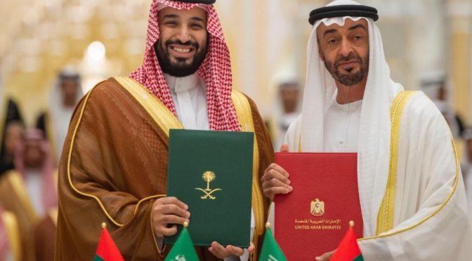 Его Высочество наследный принц Саудовской Аравии прибыл в ОАЭ с официальным визитом