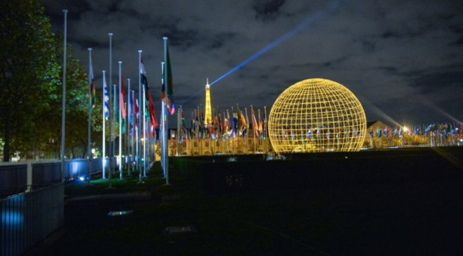 Саудийская культурная выставка в ЮНЕСКО