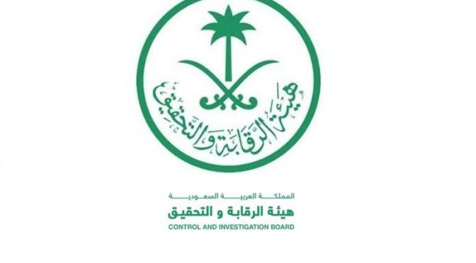 в прокуратуру передано дело 6 сотрудников  муниципалитета округа ал-Лайс, среди которых — бывшие отвественные  чиновники