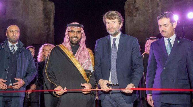 «Археологические шедевры королевства Саудовская Аравия сквозь эпохи»
